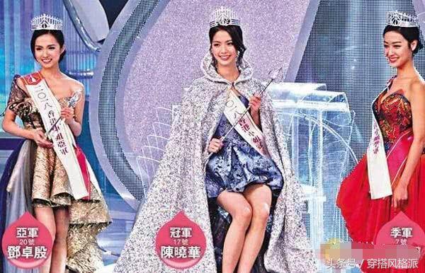 2018香港小姐冠軍出爐。護理專業的陳曉華顏值頗高! - 每日頭條
