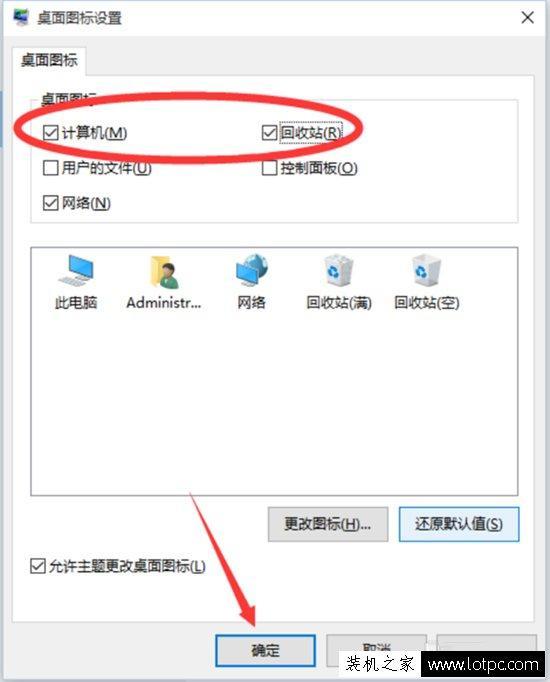 Windows10/7系統原版鏡像怎麼安裝?Win10/7安裝版系統U盤教程 - 每日頭條