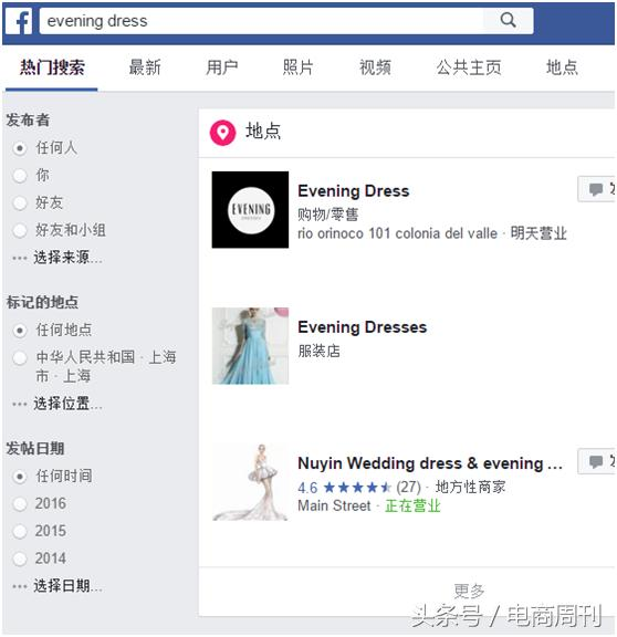 怎樣利用Facebook尋找海外客戶 - 每日頭條