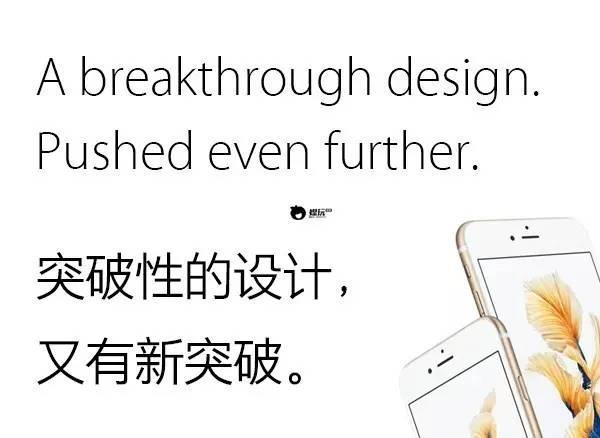 笑噴!40歲的蘋果中文太爛,文案竟然還是一口「翻譯腔」 - 每日頭條
