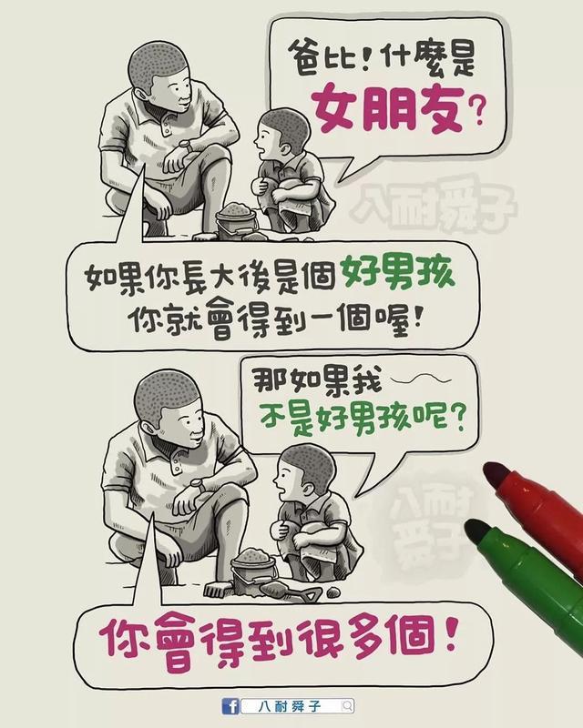 他畫的成年人漫畫太扎心了!網友:到底是誰在偷窺我的生活? - 每日頭條