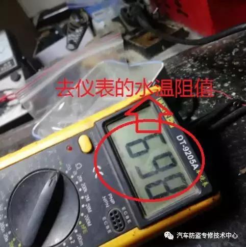 雪佛蘭樂馳儀表水溫,里程指示異常故障修復 - 每日頭條