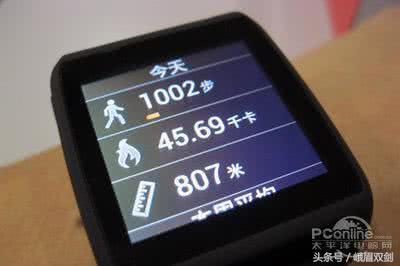 科技知識:手機手環計步器原來是這樣記步的 - 每日頭條