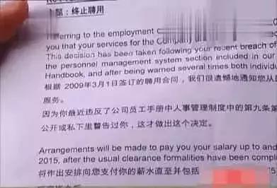 女子上班接30秒老公電話被公司開除 公司:賠3萬都要辭退你! - 每日頭條