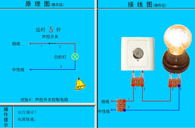 常見4種開關的接線。3色的LED燈怎麼接? - 每日頭條