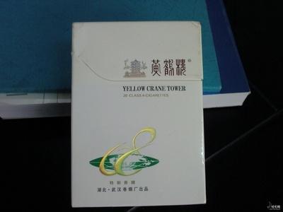 中國最貴的香菸價格排行榜!你知道你所在的地方出了什麼煙嗎? - 每日頭條