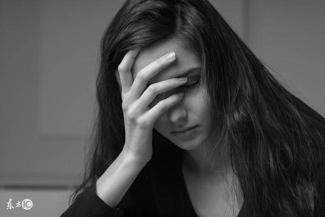 抑鬱癥檢測表 - 每日頭條