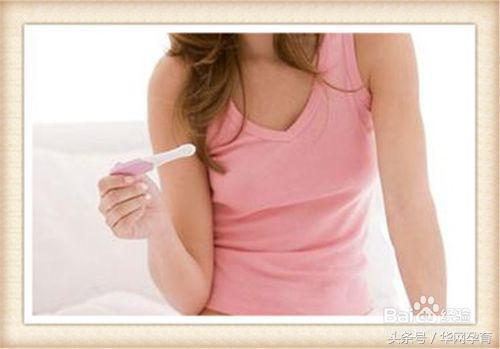 女性怎麼備孕大攻略?孕前備孕計劃8大指令?高齡女性如何備孕? - 每日頭條