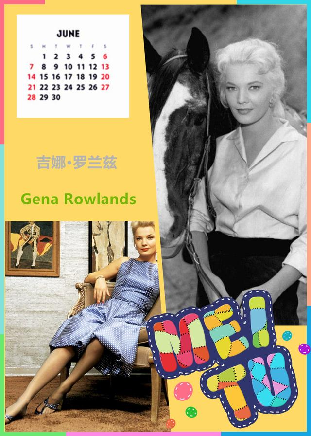 賀新年|美國電影70年代女影星精美日曆饋贈中 - 每日頭條