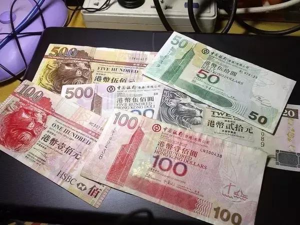 港幣兌換人民幣接近1:1!哪些人受影響? - 每日頭條