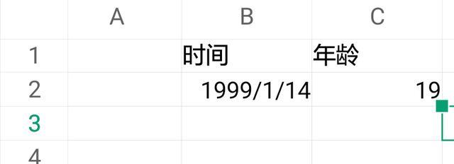 Excel如何自動計算年齡工齡 - 每日頭條