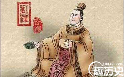與劉禪有關的成語有哪些 劉禪的一生是怎樣的 - 每日頭條