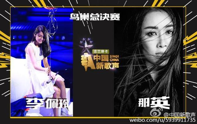 中國新歌聲鳥巢總決賽冠軍花落誰家 薛之謙攜手萬妮達驚艷 - 每日頭條