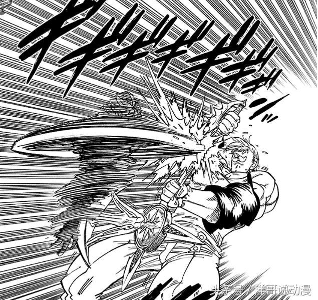 七大罪231話:梅利奧達斯VS艾斯卡諾,最強巔峰之戰 - 每日頭條