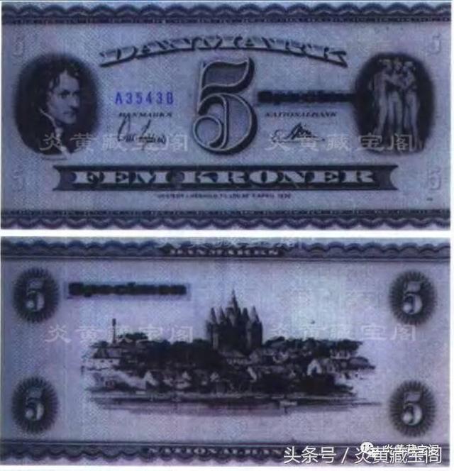 貨幣收藏學博士必修課——世界貨幣圖鑑(三) - 每日頭條