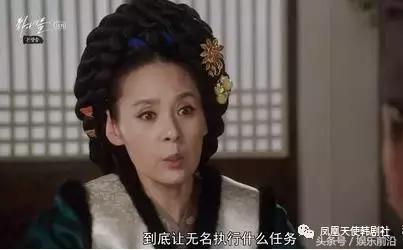 JTBC歷代電視劇最高收視率排行。這8部韓劇你都看過嗎? - 每日頭條