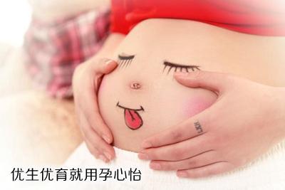 眾孕媽齊說「胎動感覺」 看看是否跟你的一樣! - 每日頭條