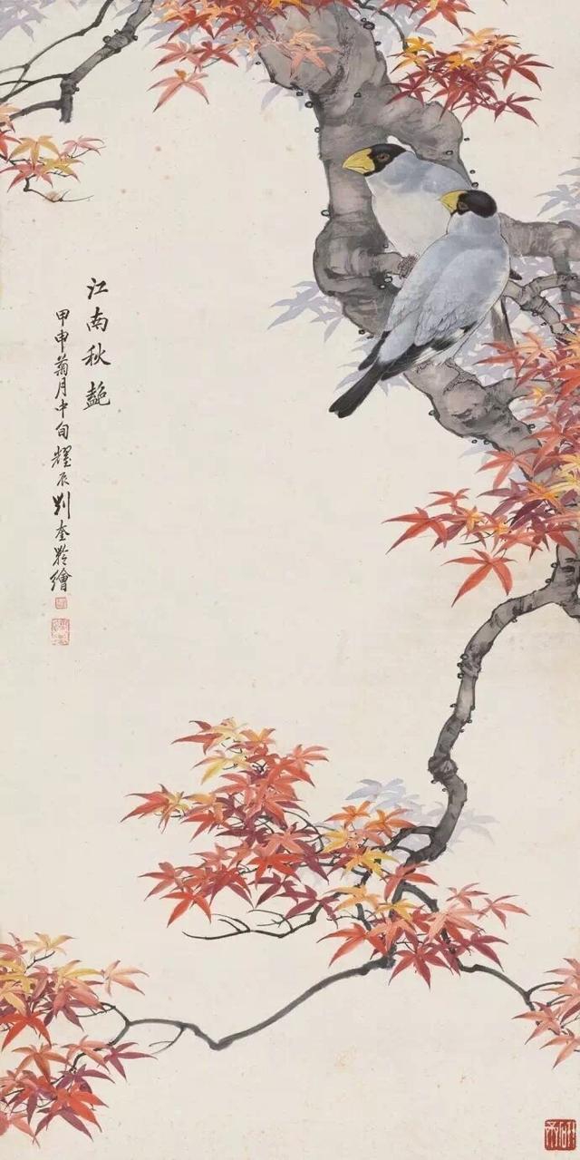 中國畫-美術史開派巨匠 劉奎齡! - 每日頭條