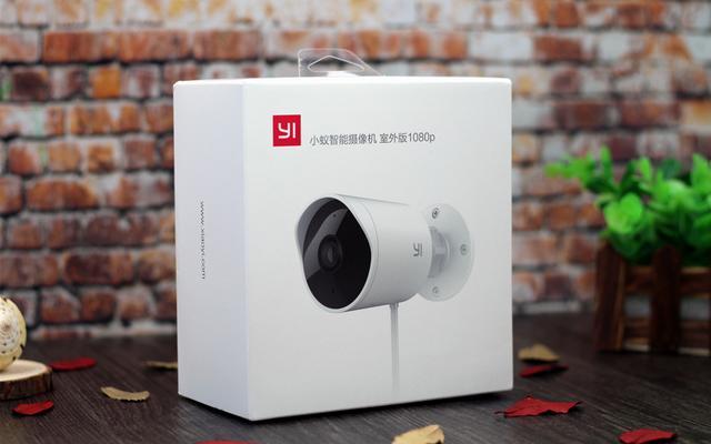 看家護院 有yi陪伴,小蟻智能攝像機室外版1080P評測 - 每日頭條