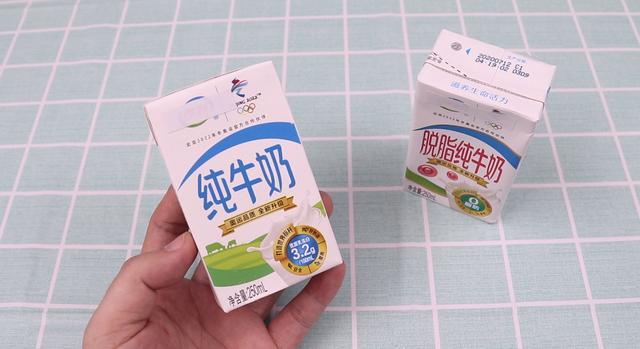 純牛奶和脫脂純牛奶。哪種更好。我今天才知道。看看 - 每日頭條