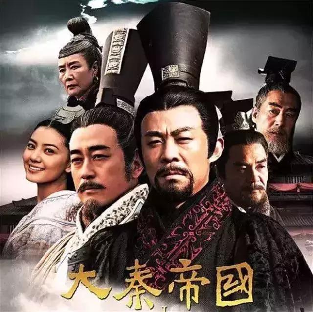 他們從《雍正王朝》穿越到《大秦帝國之裂變》,你們還能認識嗎? - 每日頭條