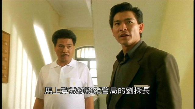 曾經在香港叱吒風雲的四大偵探。來看看電影中都是誰扮演的吧 - 每日頭條