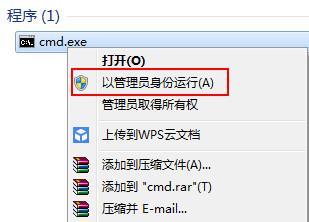 30秒解決win7共享wifi提示錯誤1203問題 - 每日頭條