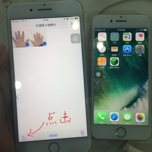 iPhone之間互傳照片的快速方法! - 每日頭條
