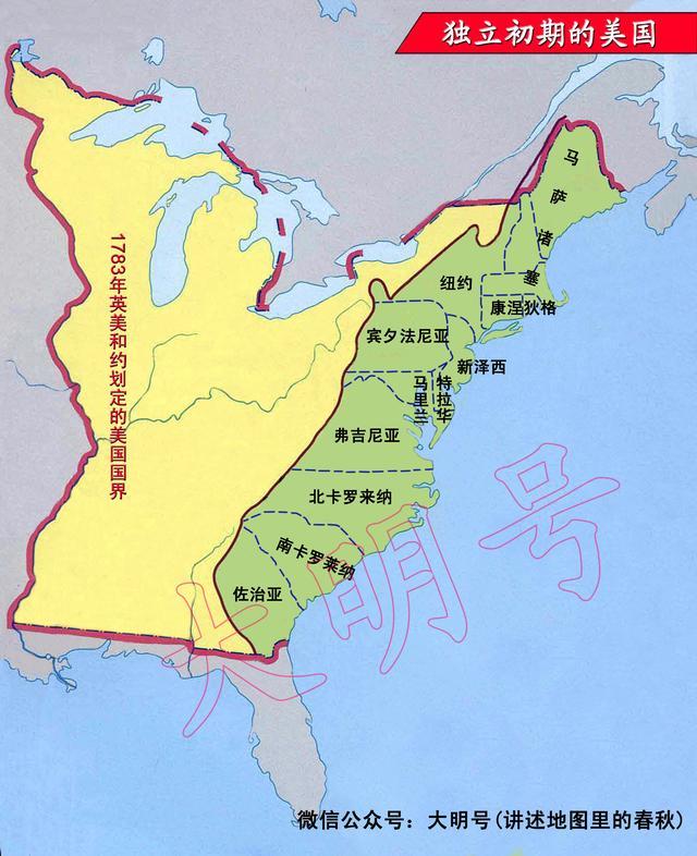 700萬平方公里土地多少錢?0.8億美元——瘋狂的美國購地史 - 每日頭條