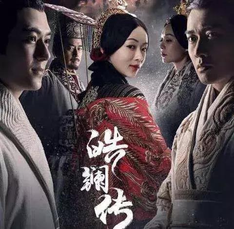 《皓鑭傳》背後的故事:秦國一統天下,是由許多個偶然造成的 - 每日頭條