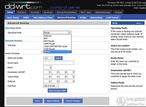 DD-WRT 中繼模式的配置教程 - 每日頭條