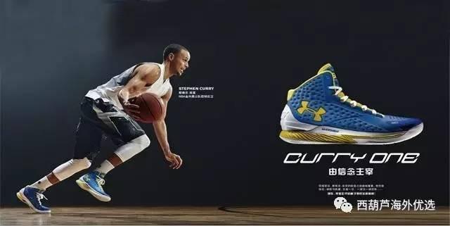 世界10大運動鞋品牌排名 - 每日頭條