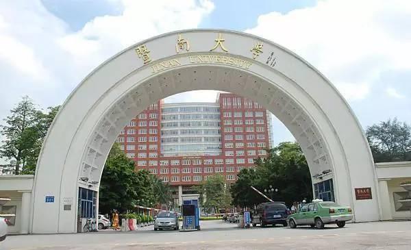 廣州人擠破頭都想進的45所熱門學校。幼兒園、小學、初中、高中、大學。全在這! - 每日頭條