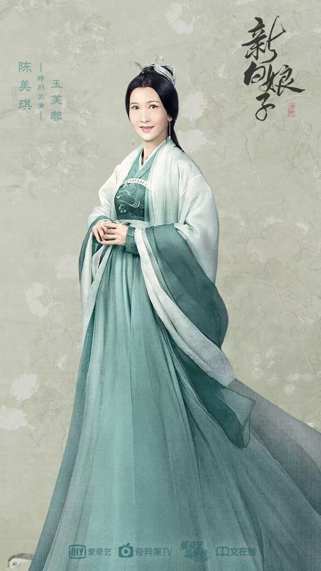 《新白娘子傳奇》被翻拍。原許仙竟變新許仙「母親」 - 每日頭條