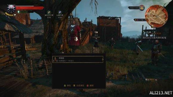 《巫師3:狂獵》》二周目男爵任務玩法心得 - 每日頭條