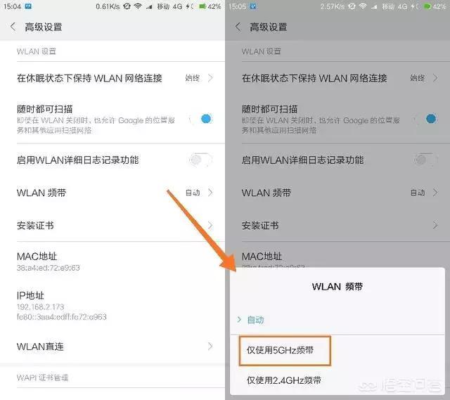 如何知道自己的手機是否支持5G WLAN - 每日頭條