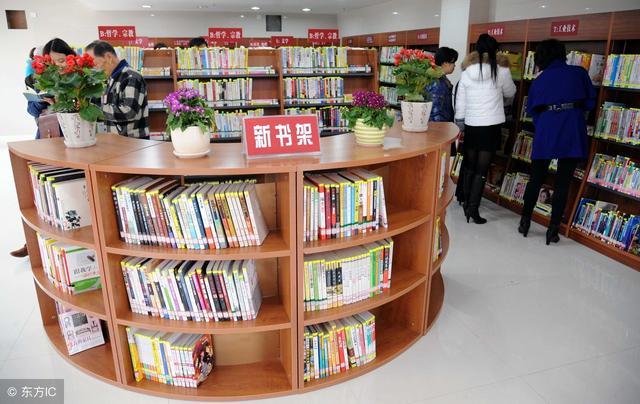 每個圖書館工作人員都需要認識和理解自己工作崗位的重要性 - 每日頭條