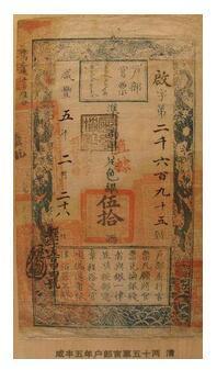 中國古代銀票 - 每日頭條