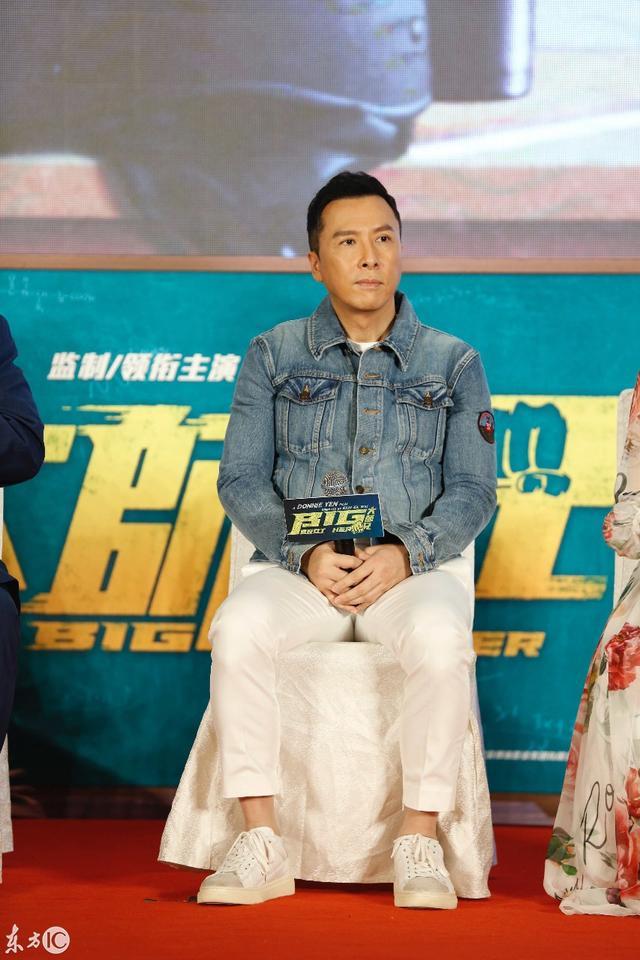 電影《大師兄》發布會,甄子丹回歸,攜手陳喬恩向校園暴力說不 - 每日頭條