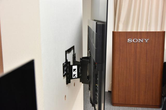 索尼OLED電視A9G/A8G價格公布 比上一代便宜 - 每日頭條