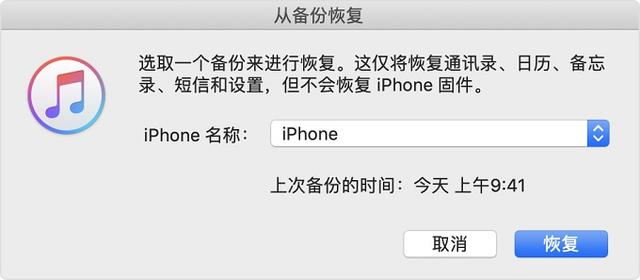 蘋果手機忘記解鎖密碼怎麼辦?解決方法大全 - 每日頭條