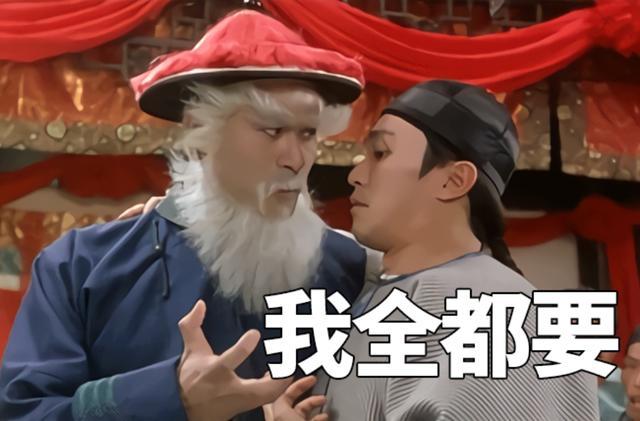 仙境傳說RO:我全都要!演員徐錦江通過這尊雕塑進軍遊戲圈 - 每日頭條