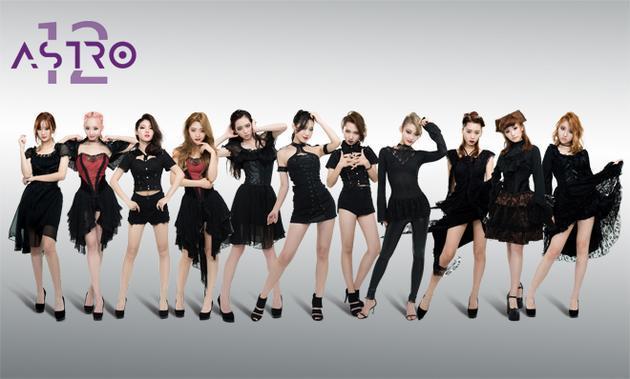 星座女團Astro12新曲《等你歸來》MV首發 - 每日頭條