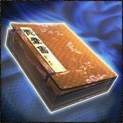 《青囊書》是怎麼失傳的。歷史上真的有華佗燒《青囊書》的事嗎? - 每日頭條