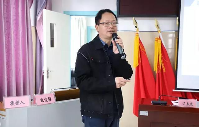 中華醫學會全科醫學分會基層醫療衛生服務能力提升活動走進貴州湄潭 - 每日頭條