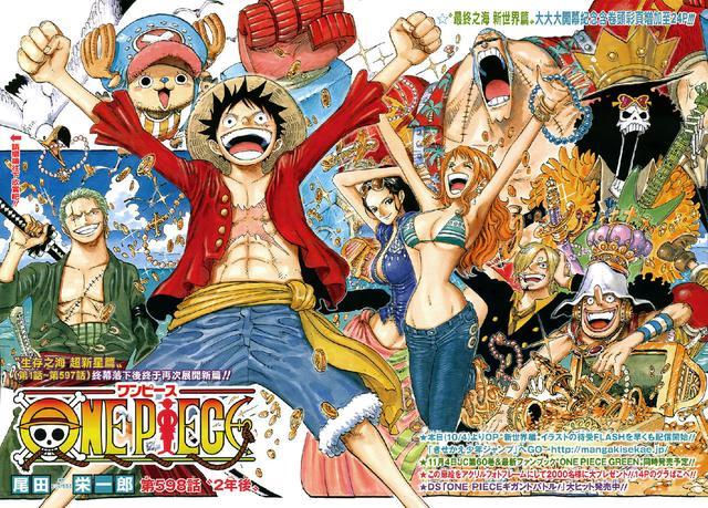 最動漫:日本漫畫史上的神作TOPTEN 你看過幾部? - 每日頭條