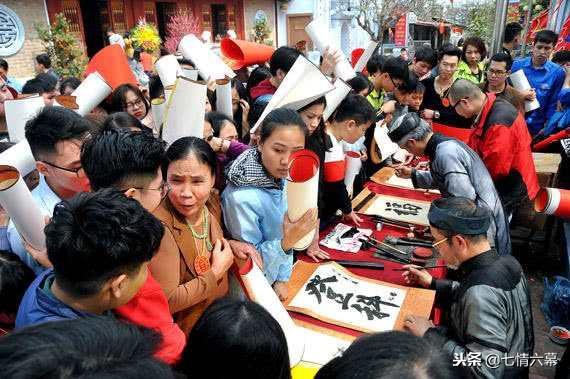 越南使用漢字長達三千年,短短30年就廢除,對民眾有影響嗎? - 每日頭條