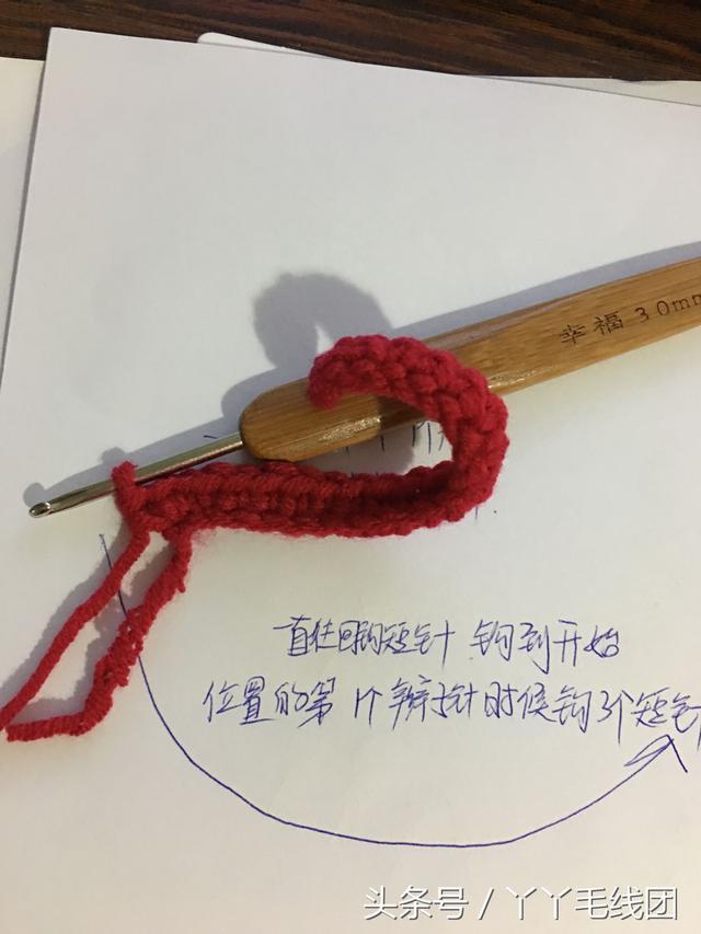 恭喜發財紅包拿來。這樣別具一格的鉤針紅包火遍了鉤織圈。速收藏 - 每日頭條