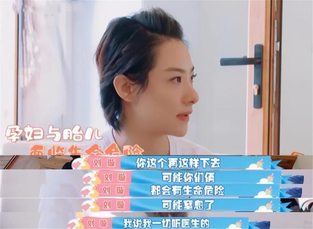 劉璇為二胎女兒「順轉刨」,為什么女明星都選擇剖腹產?不是偶然 - 每日頭條