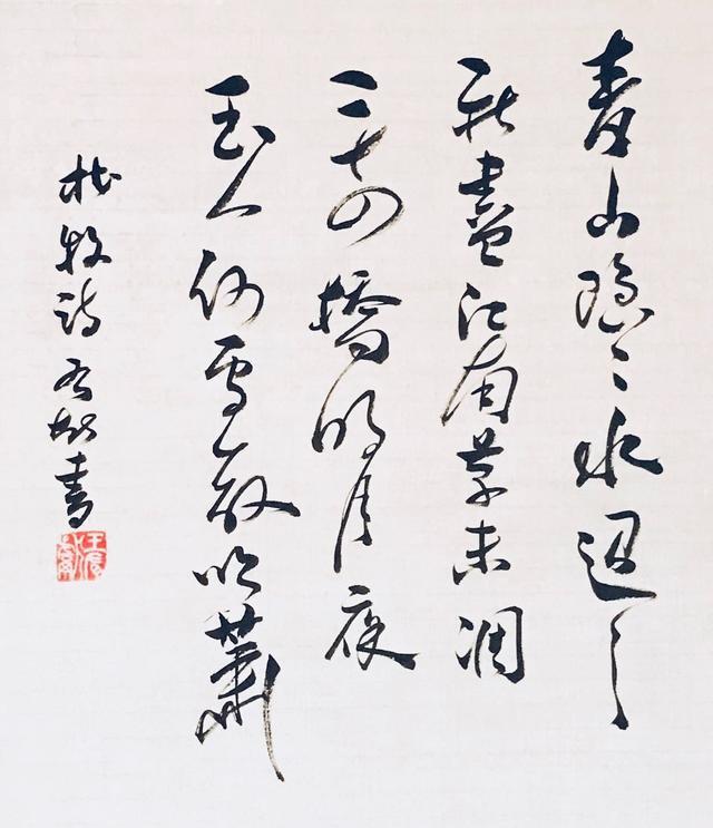 古代最負盛名寫揚州十首詩詞:春風十里揚州路 - 每日頭條